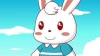 兔小贝儿歌 496 梦的航线