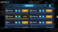 裴小峰王者荣耀,520刘禅大逆风超神翻盘