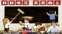 【小宇热游】新GTA5 俠盜猎车手5 娱乐解说直播805期