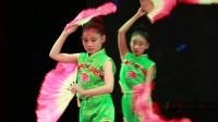 舞蹈《山妞妞》舞艺舞蹈佳县培训基地选送   指导老师:刘璇