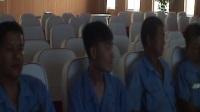 培训动员-合作 (授课讲师-刘英)