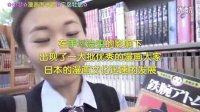 学生天堂 日本公立漫画图书馆