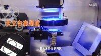 """手表机械机芯测试 打造""""香港制造""""形象"""