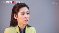 ELLEMEN12月刊女人 张碧晨