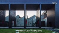 韩天衡美术馆 你想象不出这荒凉之地后来变得有多美 51