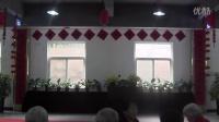 西安市未央区老年福利服务