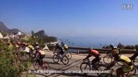 2015 七彩云南格兰芬多国际自行车节