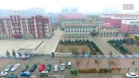 中国梦-行动有我  榆树市第二实验小学 学生微电影