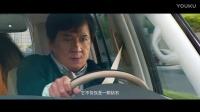 """《功夫瑜伽》""""迪拜版""""預告 成龍載獅子飙豪車 張國立演迪拜""""土豪""""拍打戲"""