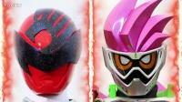 假面骑士x超级战队 超超级英雄大战 情报