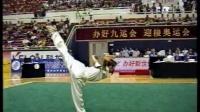 2001年第九届全运会武术套路比赛 女子规定长拳 002 运动员