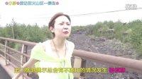 探访活火山区樱岛