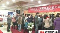 2011许昌论坛新年聚会B