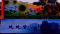 上林县旅游风景