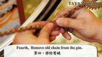 轻松更换链条·大亚链条 The easiest way to change bicyle chain