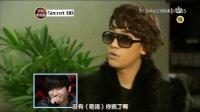 BIGBANG秘密花园【中字】高清secert bigbang