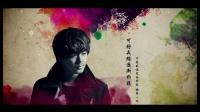 洪卓立 KEN HUNG《獨活》官方完整版MV