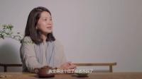 专访台湾茶家李曙韵