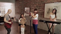 器乐团 The QI Ensemble - 小幸运 A Little Happiness(Cover)
