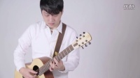 彩虹人M1诞生鸟吉他|舒喆〈雪里花〉|aNueNue M1 Newborn Bird Guitar