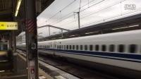 日本山阳新干线2