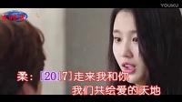 爱在2017-雨柔&望海高歌