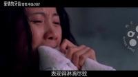 鸭片:在伤痛中被规训的女人 《爱情的牙齿》