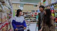 超市遇见前男友和他的现任