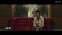 《乘風破浪》插曲《别送我》MV