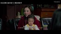 萌哭!《東北往事之破馬張飛》曝李小璐甜馨客串片段