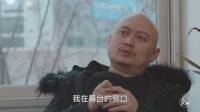 他年轻时帅过张东健 曾逆袭苦难人生 却在《驴得水》中演了大反派 119