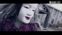 唐人民国玄幻网剧《无心法师2》首度曝光三分钟片花