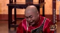 【第7期完整版】文松变身神捕虐哭程野 欢乐喜剧人 170226