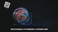 「科技早班车」全球首款16镜头相机 锤子三星齐发新机