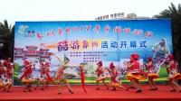 象州县5.20演出舞蹈(绣球女)
