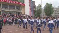 2017年嫩江县中小学生运动会精彩回放