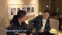 第一期 导演独家揭秘 孙漂亮遭遇劝退风波 170712