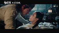 【风车·华语】戴荃献唱电影《悟空传》宣传推广曲《悟空》MV大首播