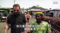 旅行指南:利比里亚(三)