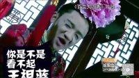 黄征吴建豪跳水秀肌肉 20130409