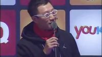 孙红雷获得年度红人 高烧坚持带病领奖 46