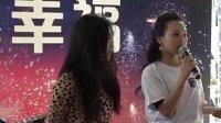达人秀天津站—漂亮女孩激情演唱英文歌曲