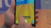 华硕Zenfone 2手机  上手视频评测