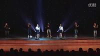青春的花瓣 - SEAbling人声乐团 - 北大阿卡贝拉清唱社七周年专场