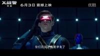 """魔形女帶隊打響戰鬥《X戰警:天啓》""""去戰鬥""""主題中文特輯"""