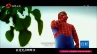 先导片:英雄联盟集结 5