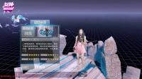 《Qui VR》半藏神箭塔防战 96