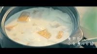 芋香南瓜煲 87