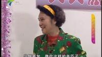 第3126集-小旅馆新东家(下) 2017年2月19