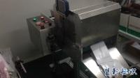 兽药胶袋可变追溯码热转印打码机自动分页机集成易变力热转印打码机打码系统-蓝新标识